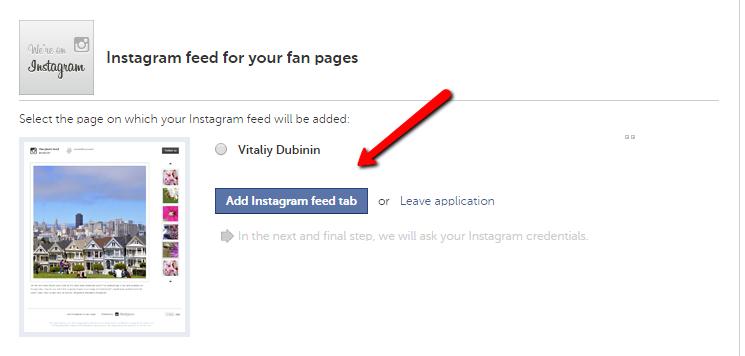 instagram feed facebook